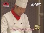 2012年12月14日《美味食客》:辣炒羊血