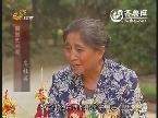 龙的传人:面塑艺术家高桂英