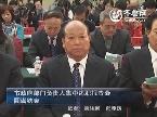 青岛市政府部门负责人集中述职报告会圆满结束