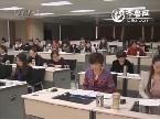 """青岛""""三民""""活动明起进入市民意见建议办理阶段"""