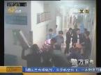 枣庄:黑恶团伙罪滔天 公安机关亮利剑