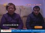 潍坊:看不见的坚守