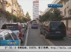 城市交通微循环:济南——14个社区完成微循环改造