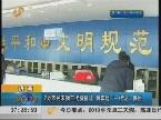 """济南:2万市民未换二代身份证 明年起""""一代证""""停用"""