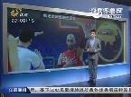 CBA常规赛:山东客场不敌浙江 黄金遭遇联赛三连败