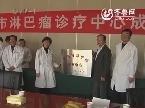 简讯:青岛市医学会成为青岛市最大的专业学术团体
