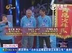 2013年01月06日《快乐大pk》