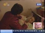莱芜:幼师遭遇怪病 新婚蜜月腿脚不听使唤