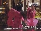 《隋唐演义》:红颜祸水的萧美娘