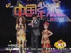 江志序VS阚琳娜 旋转舞王不敌00后败下阵