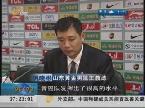 CBA:山东双杀青岛 九连胜排名第二