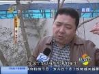 济南:宾馆住宿 爱车被砸