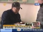 平阴:同村居民欠巨款意外失踪