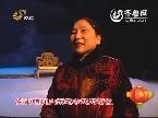豫剧名旦改唱山东梆子