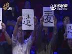 麦迪录制《中国少年派》大秀中文