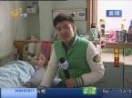 济南:遭遇车祸雪上加霜 心愿捐献眼角膜