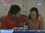 一追到底:热心观众心系尿毒症女大学生彤辉