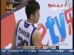 CBA第32轮:山东黄金VS东莞马可波罗(第三节)