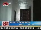 河南连霍高速大桥爆炸坍塌 肇事司机车辆无危爆品运输资质