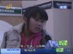 泰安:九岁烫伤女孩 独自面对手术不喊疼