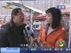 济南:大意丢了四千九百块 拾金者要分一半