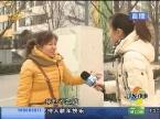 济南:小区除夕停水 桶装水供不应求