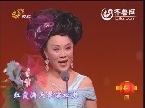 春节特别节目:齐鲁名家贺新春(一)