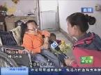 大爱 残疾夫妇收养弃婴