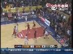 CBA第33轮:黄金男篮VS广东东莞银行(第四节)