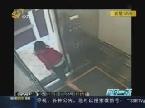 美国:华裔女孩电梯里举止诡异 随后神秘失踪