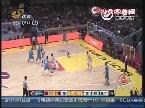 CBA第34轮:山东黄金 VS 福建泉州银行(第二节)