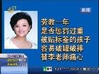 今天ta最火:杨澜挺李天一引发质疑