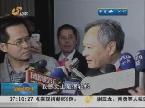 李安获得第85届奥斯卡最佳导演奖