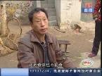 泗水:身份证号码有重复 想登记结婚真叫难