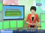 2013年02月27日《小溪办事》抽奖