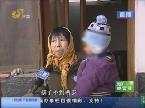 济南:儿子出生一年半 至今没有落户口