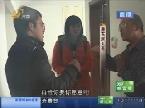 济南:物业费 一个小区俩待遇?