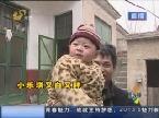 宁阳县:5个月后 小溪再次看望小乐琪