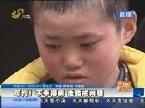 急事急办:儿子不幸得病 狠心父亲的苦衷