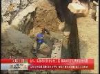 山东:实施农村饮水安全工程 解决400万人饮水安全问题