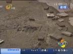 济南:化粪池外溢 小区味难闻