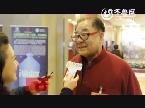 """金铁霖接受齐鲁网专访称赞山东人 畅谈""""中国梦"""""""
