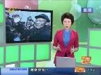 追踪——肥城:停尸五天 为啥不安葬?