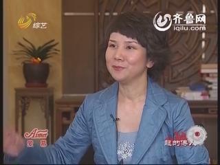 龙的传人:张健专访