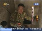 追踪报道----济南:疏通化粪池 遇到难题