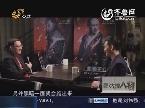 先锋人物:刘伟强 拍电影就疯狂
