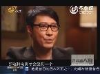 """先锋人物——黎明:香港娱乐圈中的""""鸿门宴"""""""