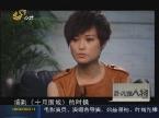 先锋人物--李宇春:做大家认同的演员