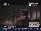 先锋人物——刘欢:中国好导师讲述学生被淘汰