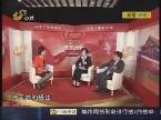 聚焦两会 国是民生:放飞中国梦